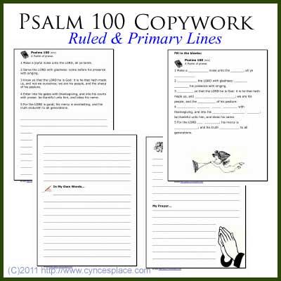 Psalms 100 Copywork