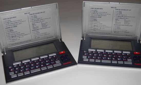 Electronic Thesaurus